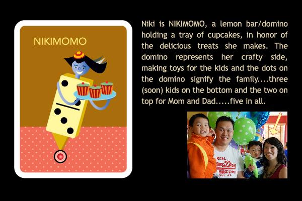 NIKIMOMO_WEB